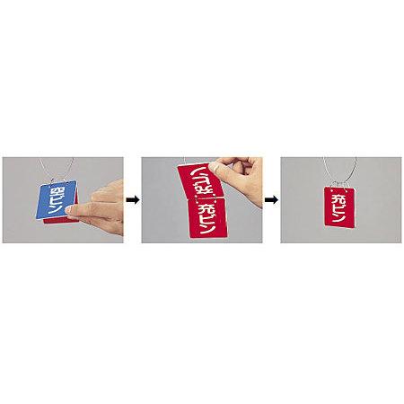 ■使用方法/両面用表示板