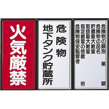 ■標識取付使用例