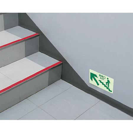 ■使用例/階段壁面用蓄光ステッカー