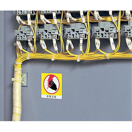 ■使用例/ミニPPステッカー 感電注意