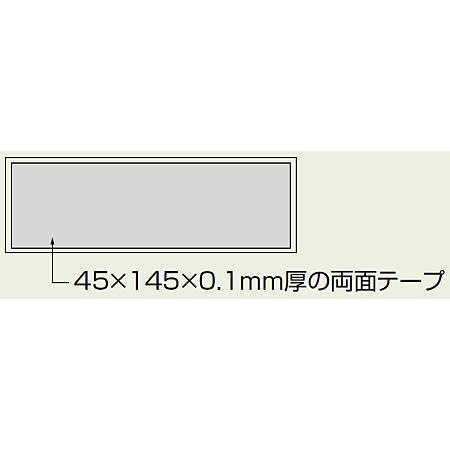 ■裏面図/空室表示