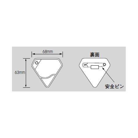 ■ベルセード製胸章 図面