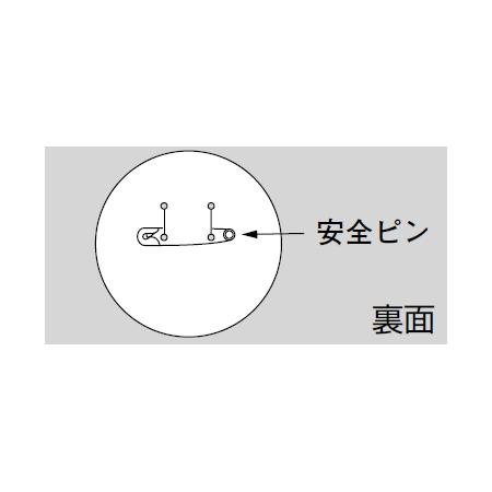 ■ビニール製スポンジ入胸章 図面