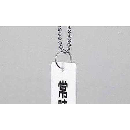 ■使用例/二重カン