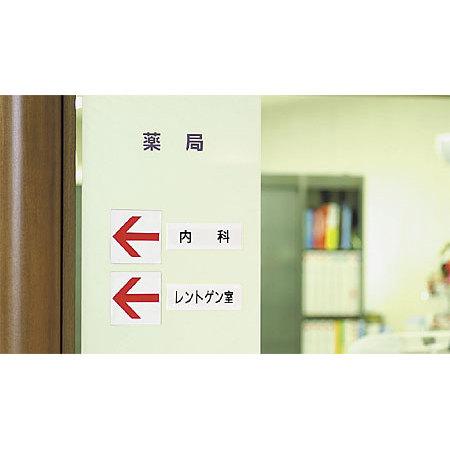 ■使用例/矢印ステッカー