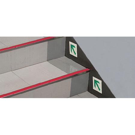 ■使用例/矢印ステッカー(蓄光タイプ・5枚1組)