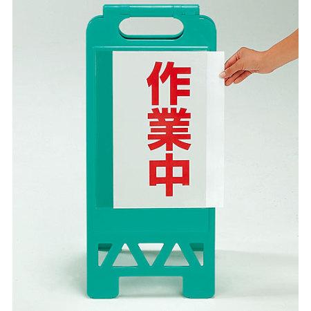 ■B4サイズで製作したイラストや文章が自由にスタンド表示できます!