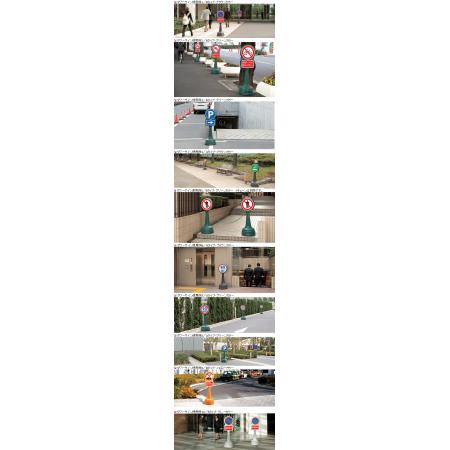 ■サインタワー使用例