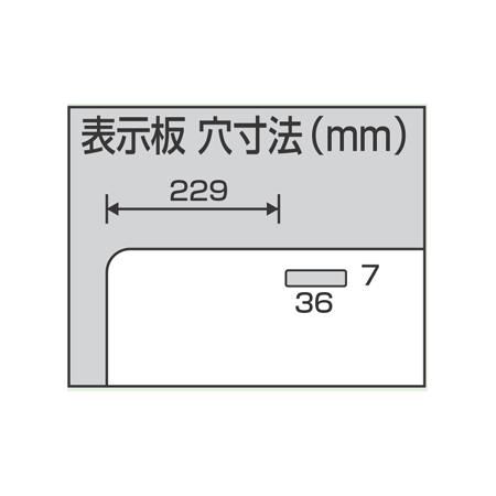 ■寸法図/交通安全バリケード