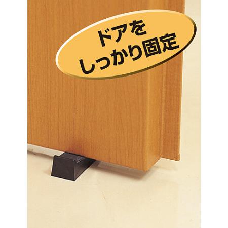■使用例 ドアストッパー