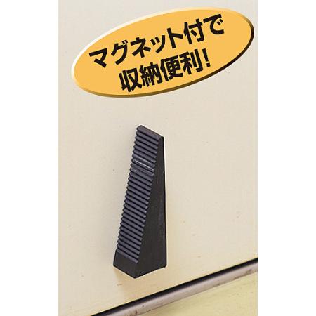 ■マグネット付き ドアストッパー