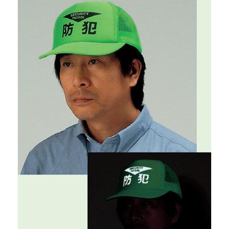 ■商品写真/反射帽子(反射印刷) 防犯