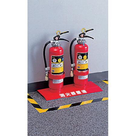 ■使用例/消火器置場(2本用)