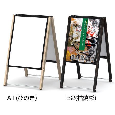 ■製品拡大写真