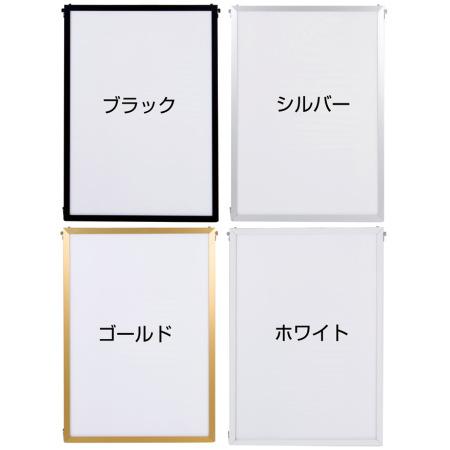 ベストパネルのカラーバリエーション(上から、ブラック、ホワイト、ゴールド、シルバー)