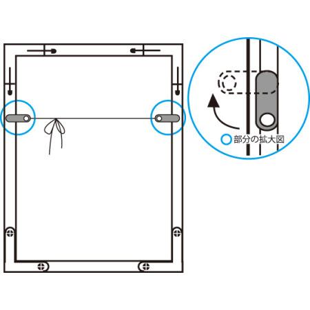 ■吊り金具・・・吊り下げ金具はフレームと平行に溝へはめ込み、右図のように矢印の方向へ押し上げ固定します。つり下げ金具の穴にひもを通して完成です。