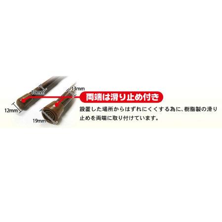 ■のれん棒の両端部には滑り止めが付いております。