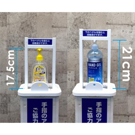 ■様々なポンプに対応します。(最大幅105mm・最大高さ270mm)※ボトルは付属されておりません。