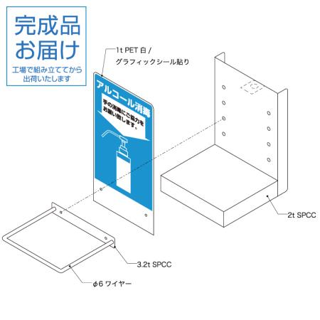 ■BJ-2詳細図面(※組立済発送です)