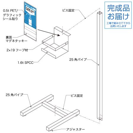 ■BJ-3詳細図面(※組立済発送です)