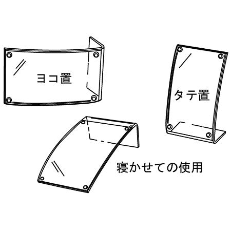 ■アールマグPOPはタテ置き・ヨコ置きの両対応、また寝かせての使用も可能です。