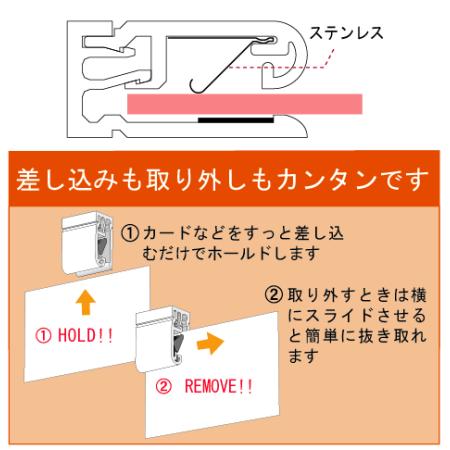 ■強力タイプなので、がっちりホールド。パウチや厚手のボール紙、パネル(3mmまで)に最適です。