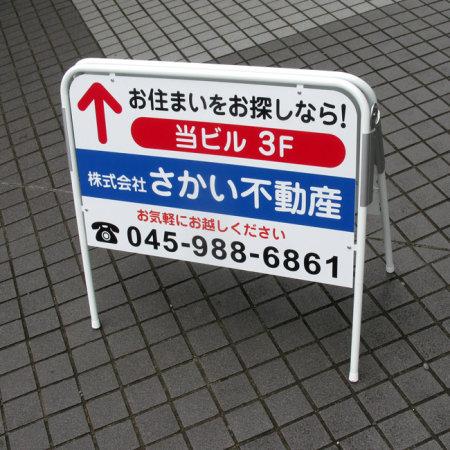 ■キュートシリーズ サインモール製作事例(Wタイプ)