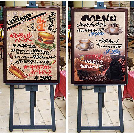 ■使用例1 - マジカルボード共通(左側は[マジカルボード 麻 L]、右側は[マジカルボード メニュー コーヒー L])※本商品のデザインは上部商品写真にてご確認下さい