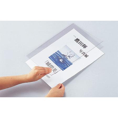 ■プリントアウトした印刷物を付属の透明カバーに挟みます。