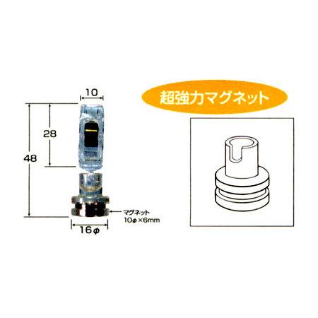■寸法図/ネオジウムクリップスタンドA