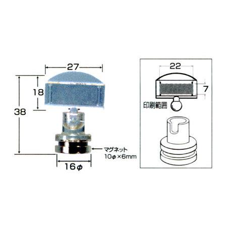 ■寸法図/ネオジウムクリップスタンドB