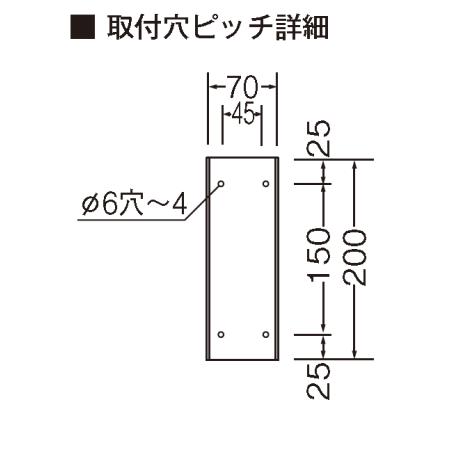 ■取付穴ピッチ図:1515角丸アルミ