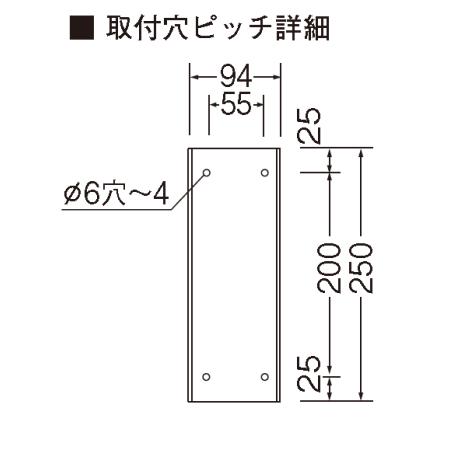■取付穴ピッチ図:202角丸アルミ
