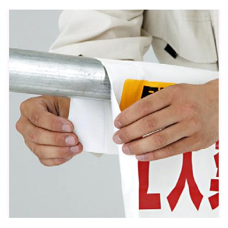 ■取付例・・着脱が簡単なマジックテープ使用