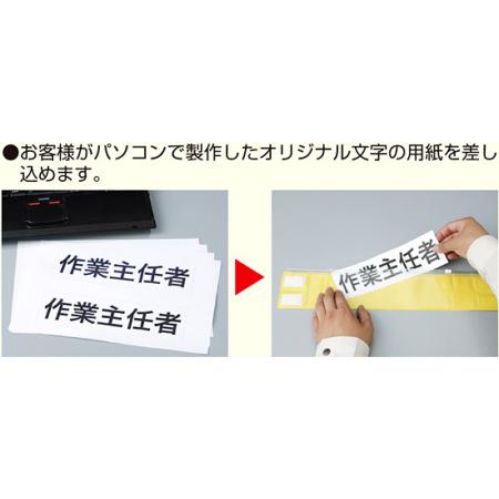 ■使用例 2