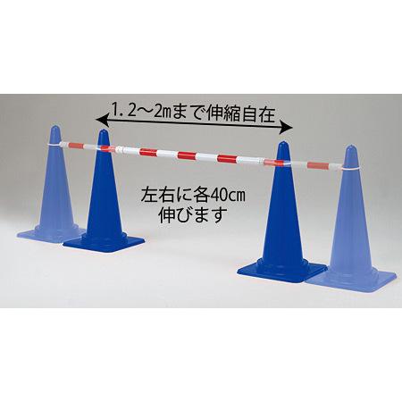 ■スライドバー使用例(本商品の色は商品写真でご確認下さい。コーンは別売です)