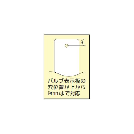 ■使用図/バルブカードホルダー(屋内用)