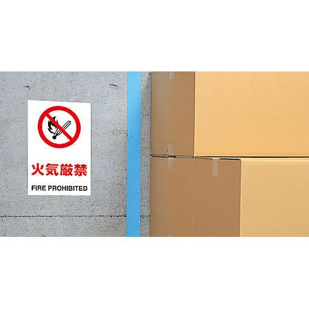 ■使用例・・・JIS規格安全標識 関係者以外立入禁止
