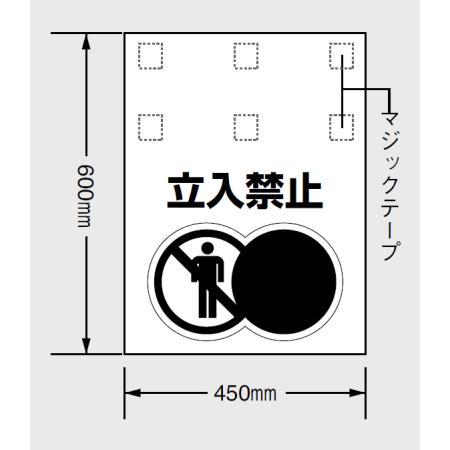 ■寸法図/ワンタッチ取付標識