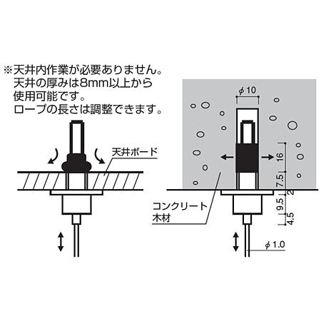 ■説明図/吊り金具セット