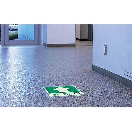 ■使用例/床面貼付蓄光ステッカー