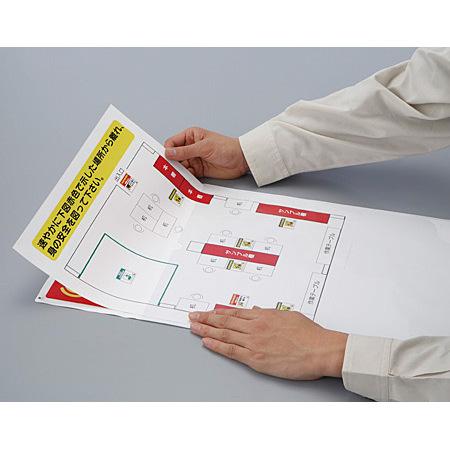 ■透明ポケットに出力紙を差し込み掲示します。