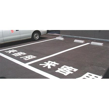 ■使用例/道路表示シート