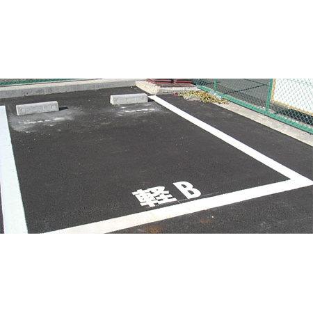 ■使用例/道路表示シート ※画像は【軽】品番835-018W、【B】品番835-092Wの組み合わせ例です。