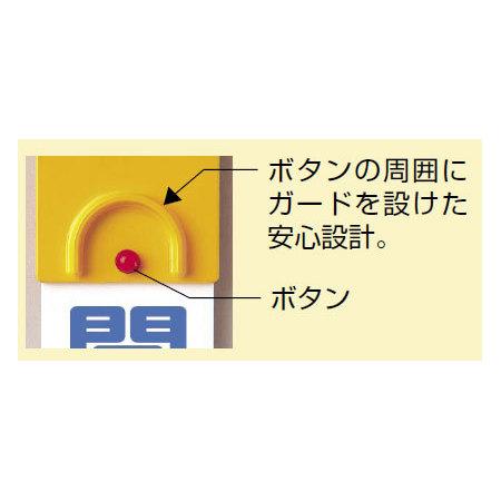 ■商品説明/回転式両面表示板