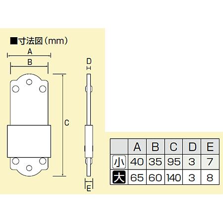 ■寸法図/スライダー式表示板