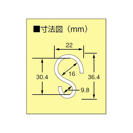 ■寸法図/S カン(大)