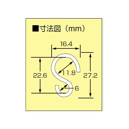 ■Sカン(小)図面