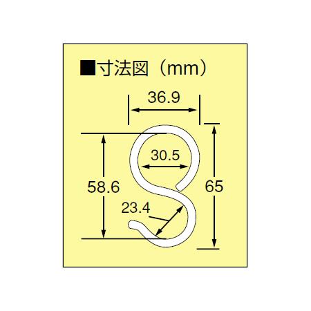 ■寸法図/パイプSカン (大)