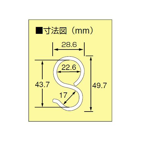 ■寸法図/パイプSカン (小)